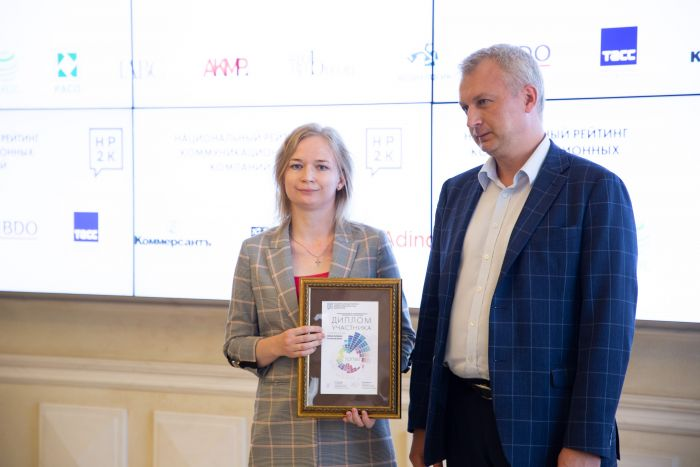 Fresh Russian Communications agency entered the top-60 of the National Communications Companies Ranking