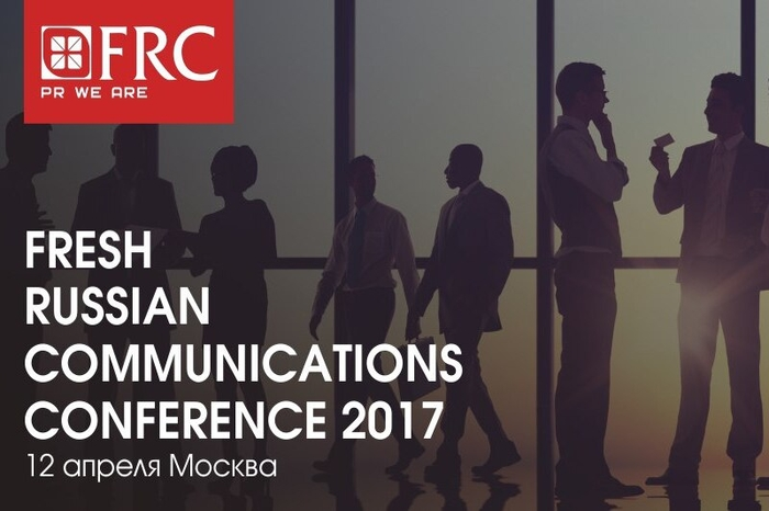 Fresh Russian Communications Conference 2017 will be held for the second time on 12 April
