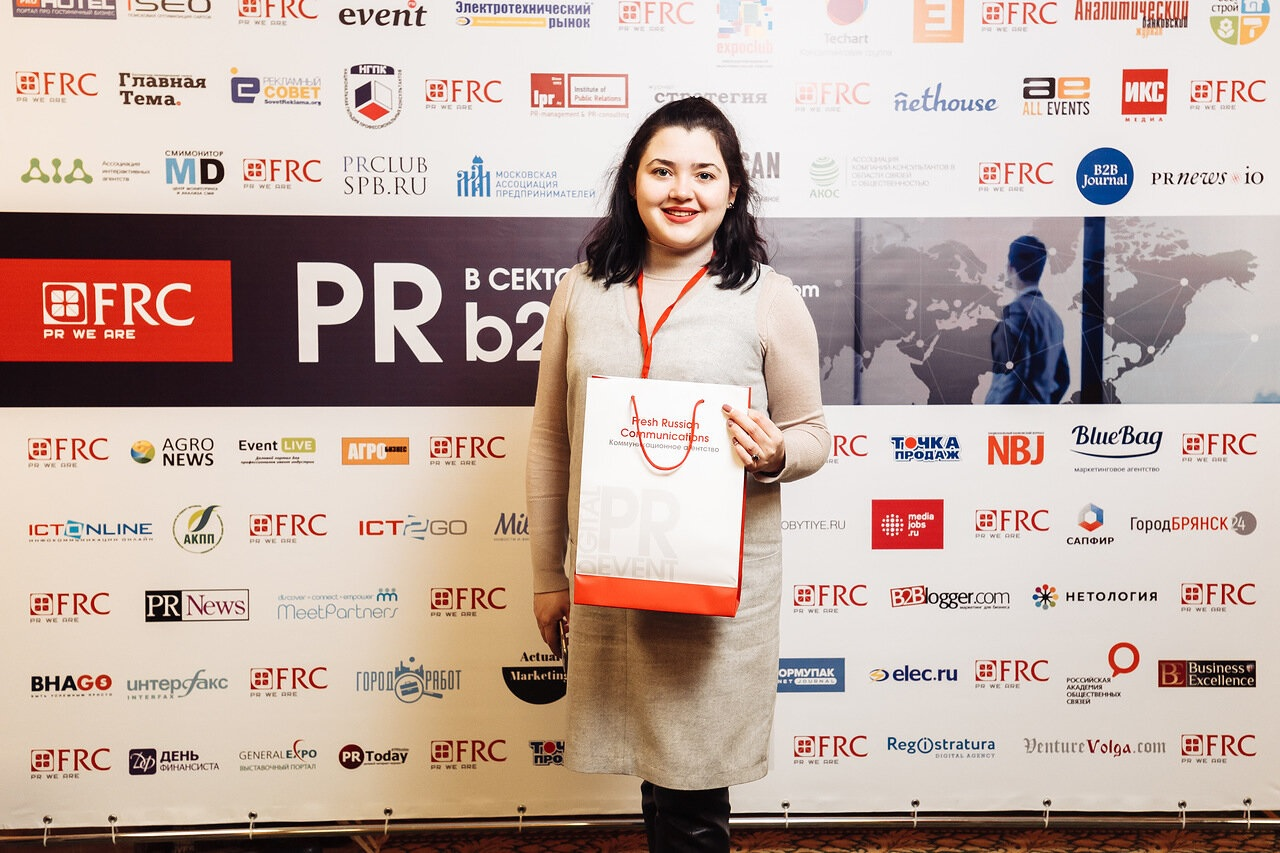 7 December in Moscow will be held the third case conference «PR in B2B»