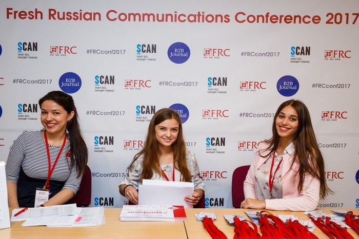 The program of the St. Petersburg Fresh Russian Communications Conference 2017